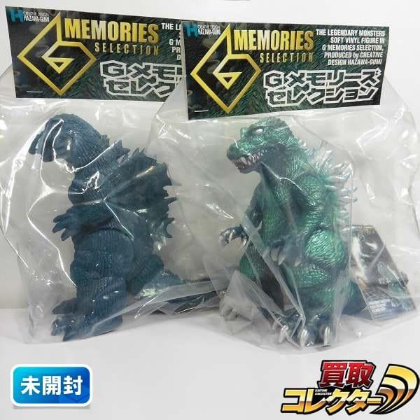 羽沢組 Gメモリーズ モスゴジ未塗装 GMKゴジラ 熱線ver.2