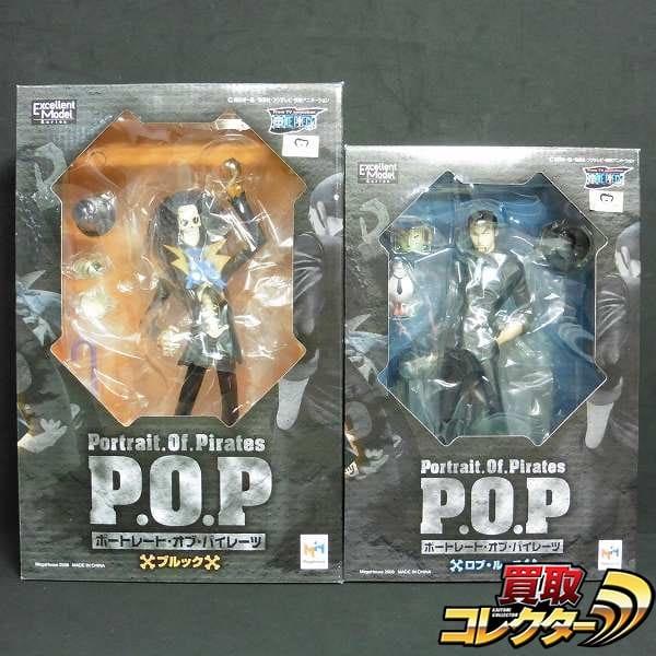 メガハウス P.O.P ブルック ロブ・ルッチ ワンピース / POP