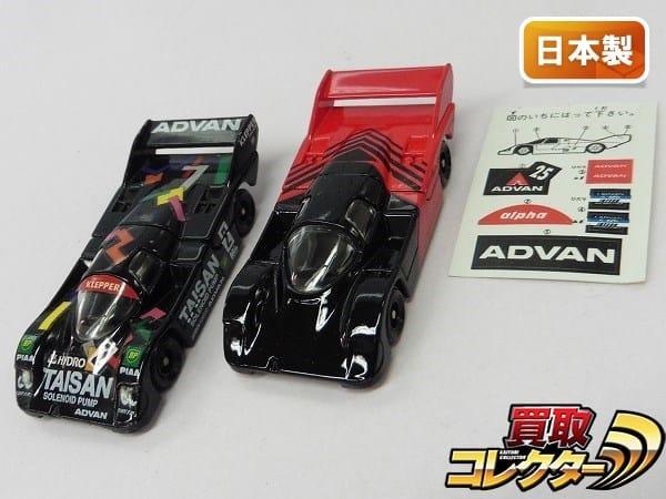 トミカ 日本製 ポルシェ 956 2種 / 青箱 アドバン ADVAN 特注