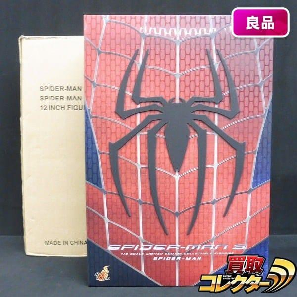 ホットトイズ 1/6 ムービー・マスターピース スパイダーマン3