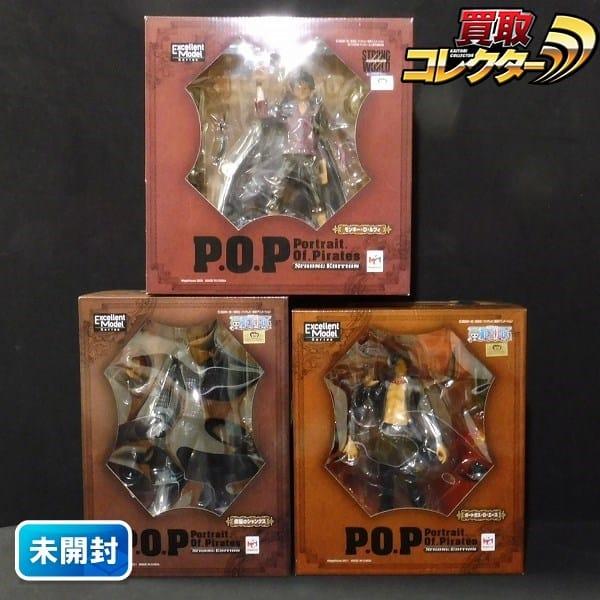 P.O.P STRONG EDITION ルフィ シャンクス エース / POP
