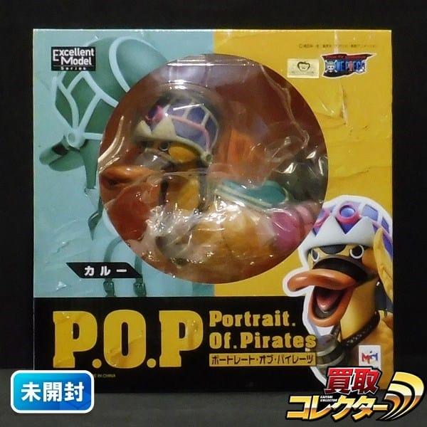 メガハウス P.O.P NEO-EX カルー ワンピース / POP