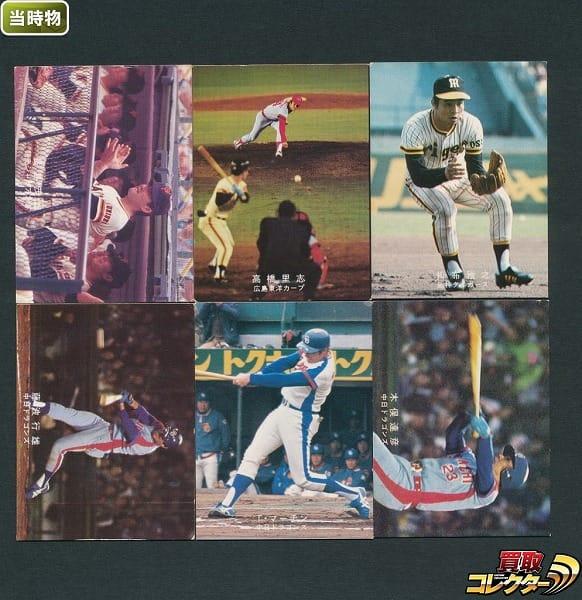 カルビー プロ野球カード 78年 ホームランカード 長島 高橋 6種