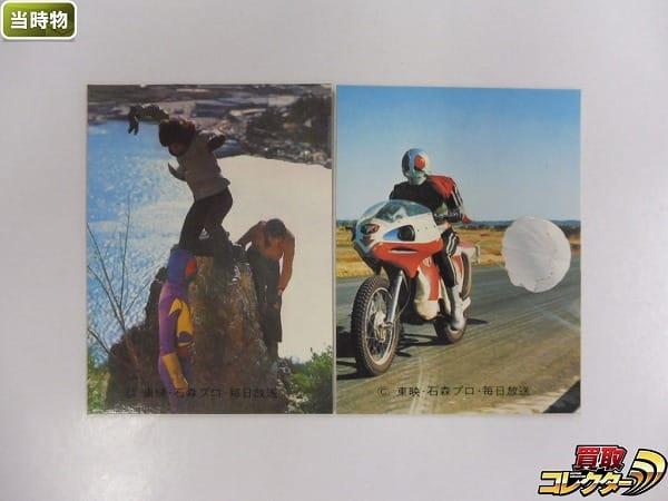 カルビー 当時物 旧 仮面ライダー カード No.538 KR21 504 NR21