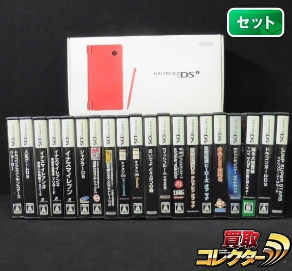 DSi 本体 レッド & ソフト 20本 セット / ポケモン ジャンプ DS