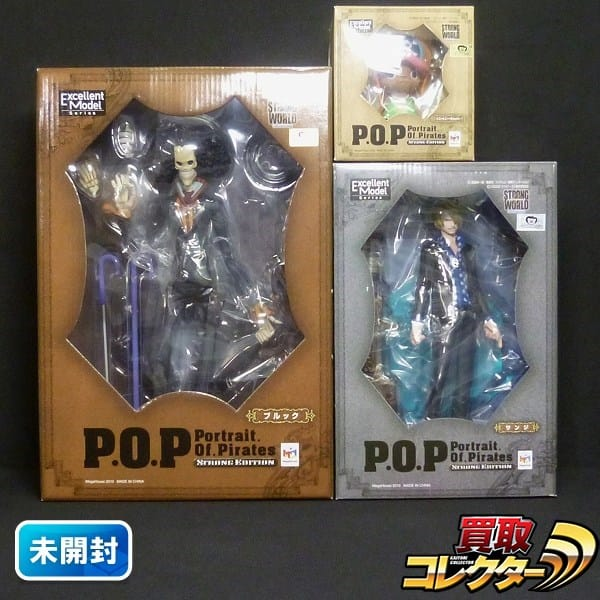ONE PIECE P.O.P POP STRONG EDITION ブルック サンジ他