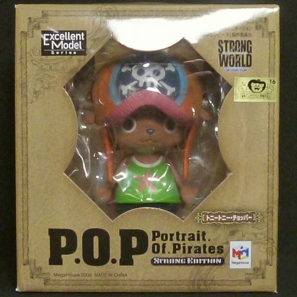 ONE PIECE P.O.P POP STRONG EDITION ブルック サンジ他_3