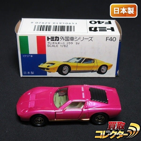 トミカ 青箱 F40 ランボルギーニ ミウラ SV 紫 日本製