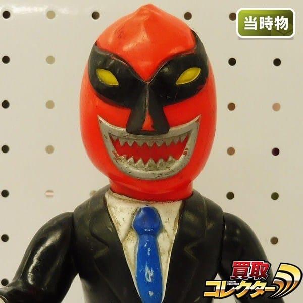 中嶋製作所 当時物 ソフビ なぞの魔人 / タイガーマスク