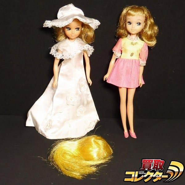 シバ ファッションドール 虹のナナちゃん 2種 + ウィッグ