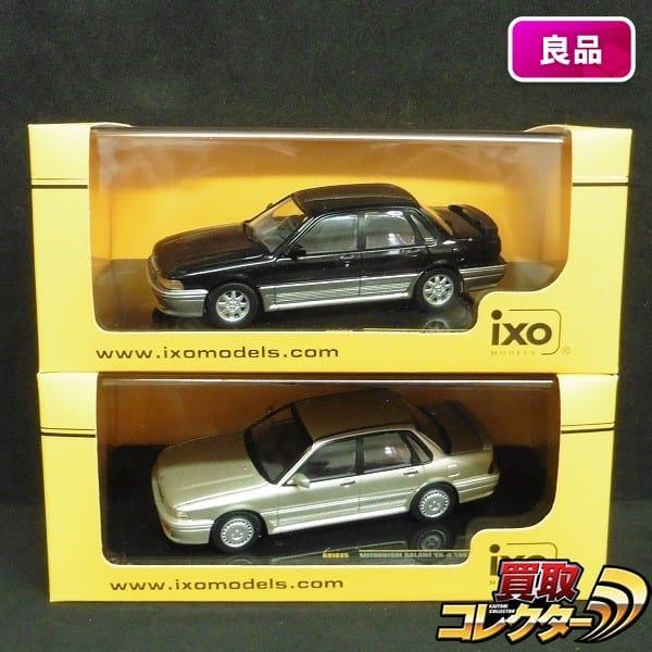 イクソ 1/43 KBI033 KBI035 三菱 ギャラン VR-4 1990 1987