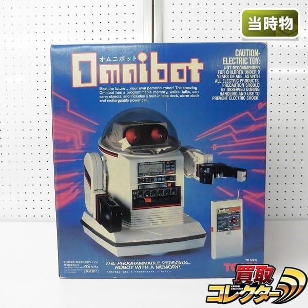 旧トミー 当時物 オムニボット TR-5000 / 遊ロボット 箱有