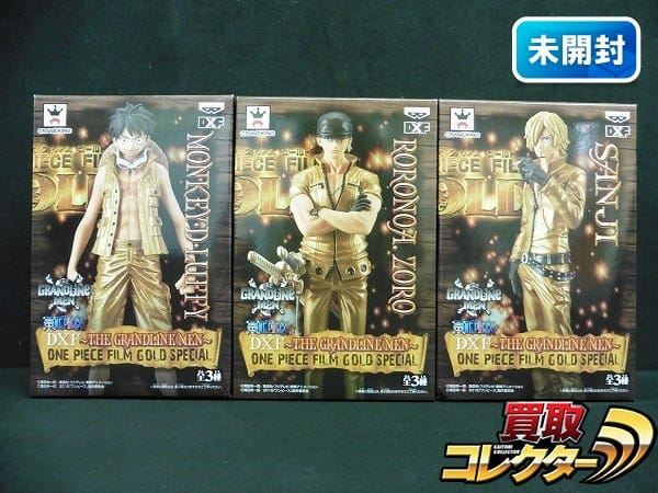 ONE PIECE DXF グラメン FILM GOLD SPECIAL 全3種 当時物