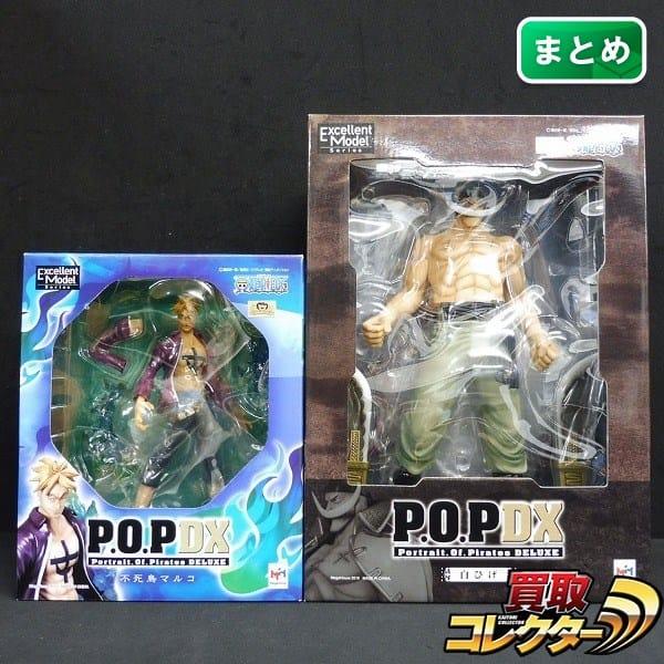 メガハウス ONE PIECE P.O.P DX 白ひげ マルコ / POP ワンピース
