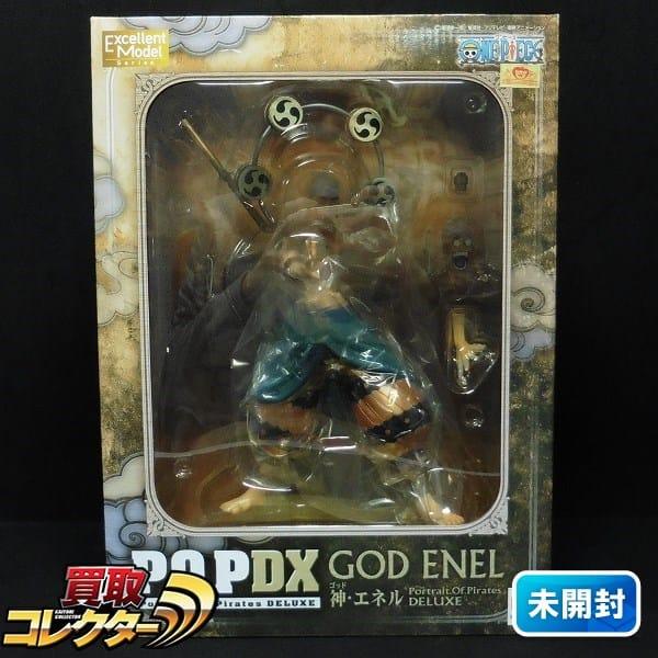 メガハウス ONE PIECE P.O.P DX 神・エネル / ゴッドエネル