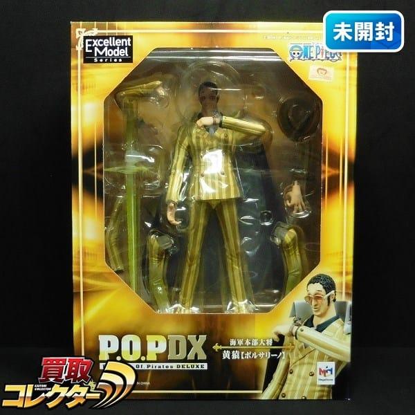 メガハウス ONE PIECE P.O.P DX ボルサリーノ / 黄猿