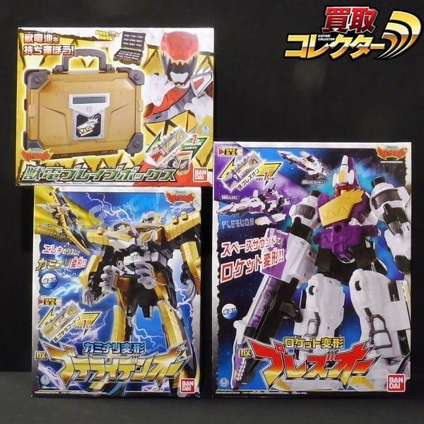 DX プレズオー プテライデンオー 獣電ブレイブボックス / 獣電戦隊