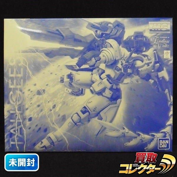 プレミアムバンダイ限定 MG 1/100 トールギスIII / ガンダムW