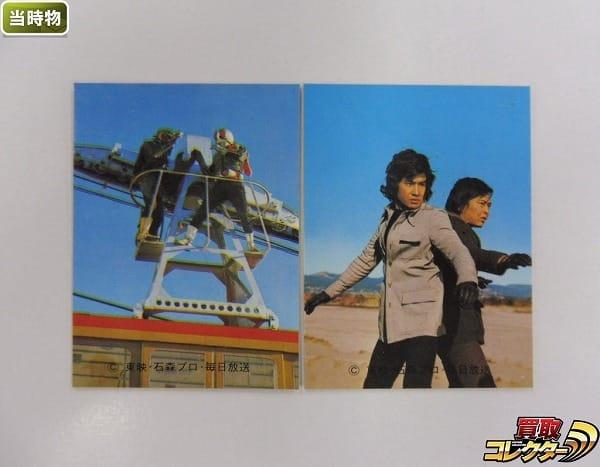 カルビー 当時物 旧 仮面ライダー カード No.536 KR21 497 KR21