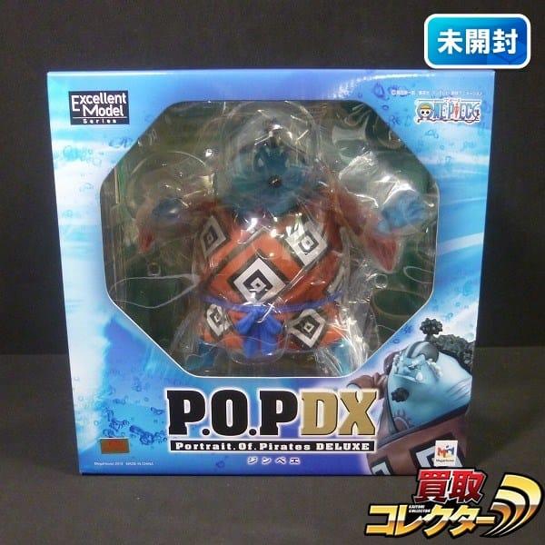 メガハウス P.O.P DX ワンピース ジンベエ / POP JINBE