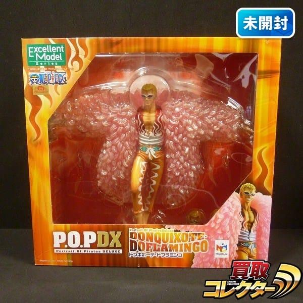 P.O.P DX ワンピース ドンキホーテ ドフラミンゴ / POP