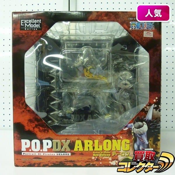 メガハウス ワンピース P.O.P NEO-DX アーロン / POP 魚人海賊団