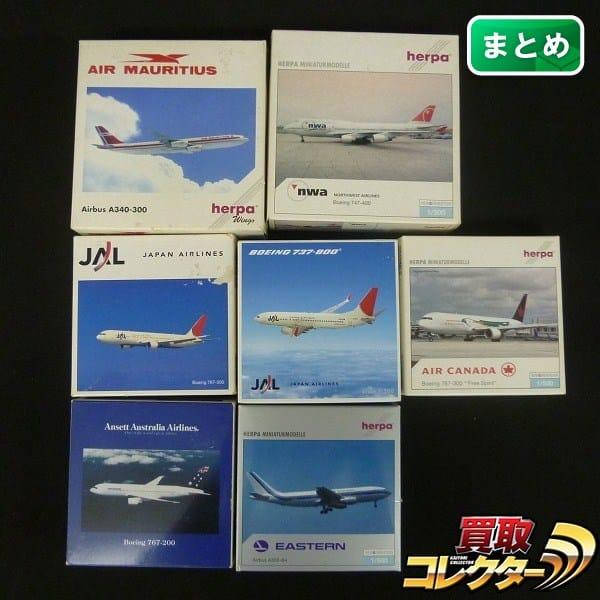 ヘルパ 1/500 航空機 まとめ JAL B 737-800 イースタン航空 他
