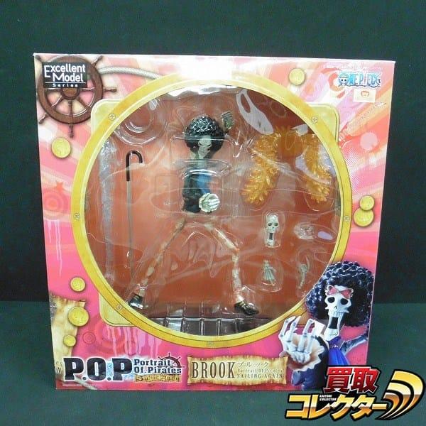 メガハウス P.O.P ONE PIECE Sailing Again ブルック / POP