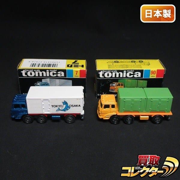 トミカ 黒箱 日本製 7 ふそう パネルバン 90 コンテナ 運搬車