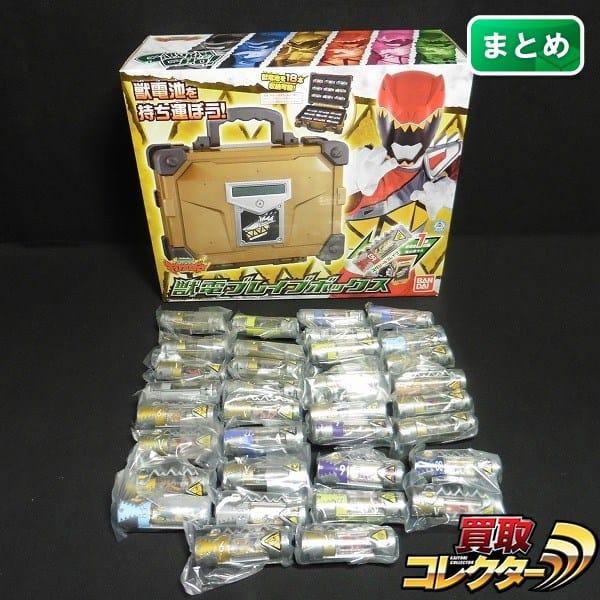 獣電戦隊キョウリュウジャー 獣電ブレイブボックス 獣電池まとめ