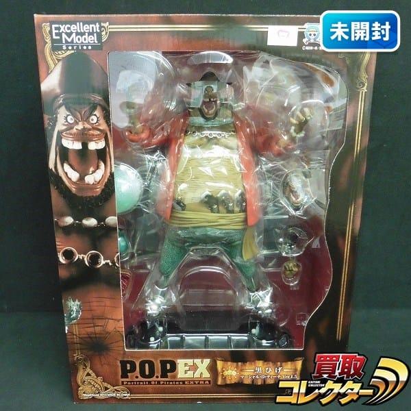 ワンピース P.O.P EX 黒ひげ マーシャル・D・ティーチ Ver.1.5