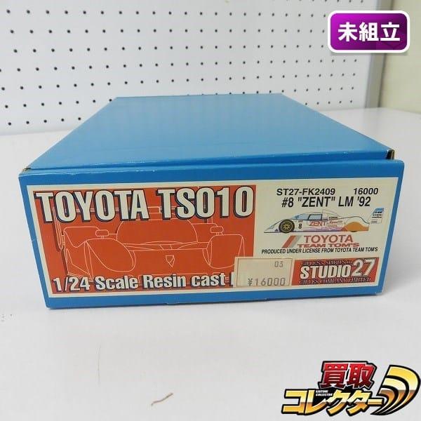 スタジオ27 1/24 トヨタ TS010 #8 ZENT LM '92 ガレキ