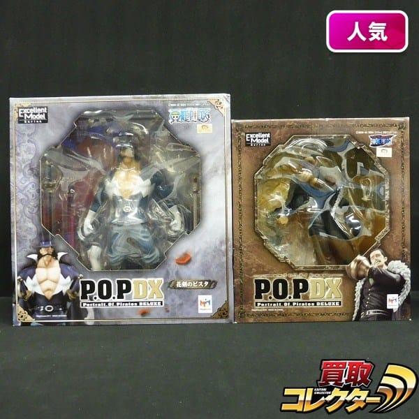 ワンピース P.O.P DX クロコダイル 花剣のビスタ /白ひげ海賊団