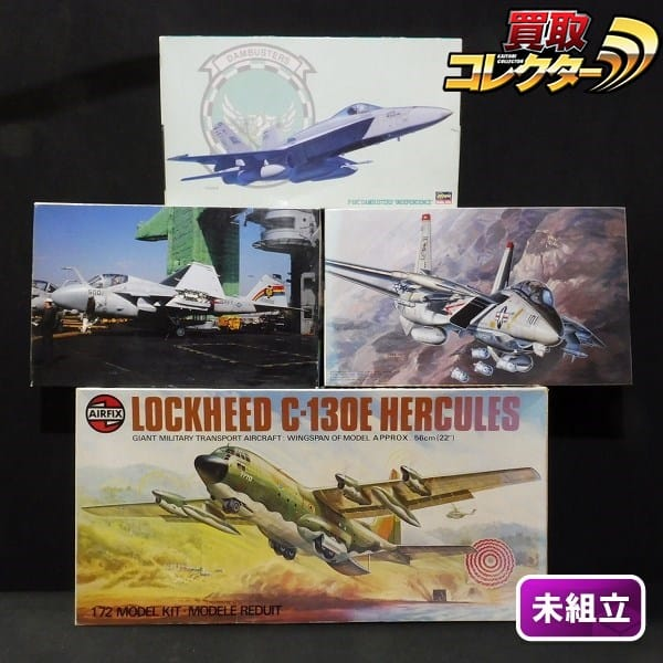 1/72 フジミ F-14A ボムキャット A-6E エアフィックス C-130E 他