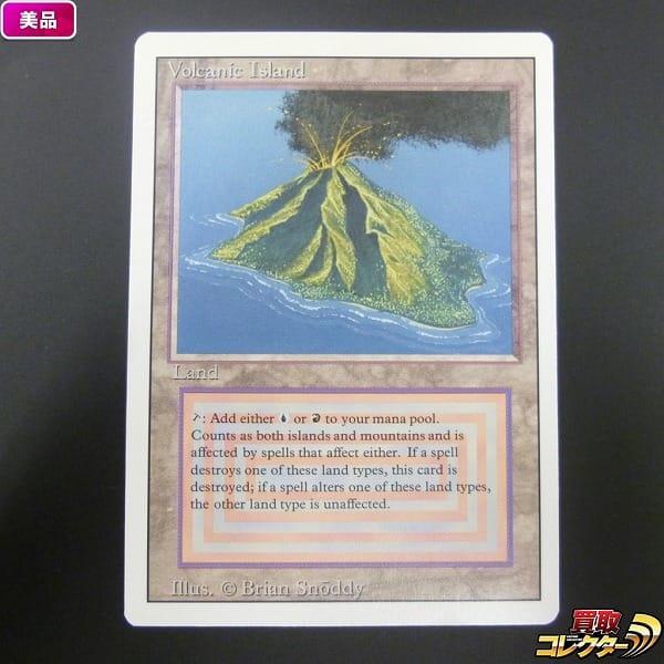 MTG Volcanic Island 英語版 土地 デュアルランド 青 赤