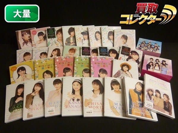 ハロプロ CD DVD まとめ BirthdayDVD スマイレージ 他 大量