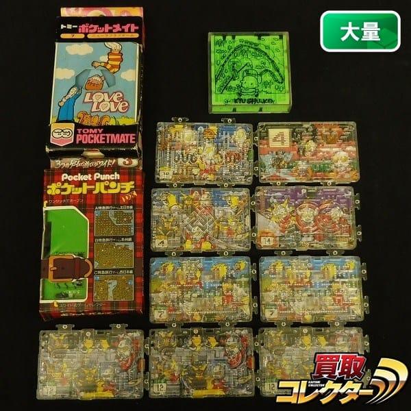 昭和レトロゲーム ポケットパンチDX ポケットメイト 他 当時