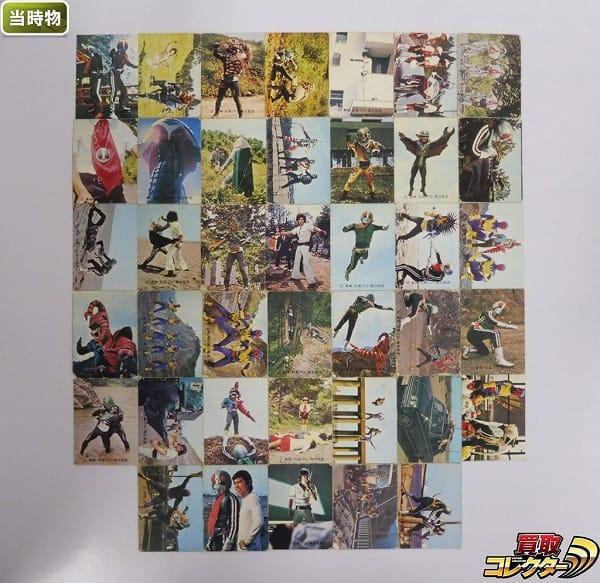 カルビー 当時物 旧 仮面ライダー カード 255-336 40枚 1号 2号