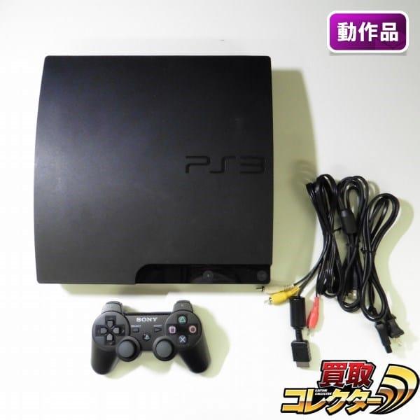 PS3 本体 CECH-3000B 300GB ケーブル コントローラー セット