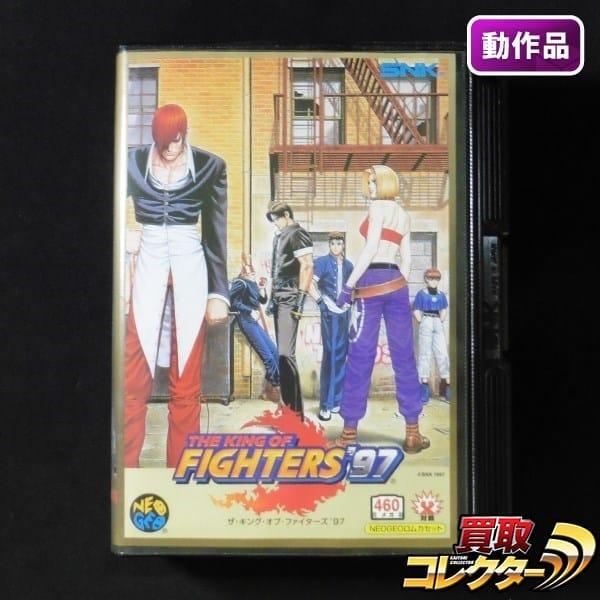 ネオジオ ザ キング オブ ファイターズ 97 / ROM ロム