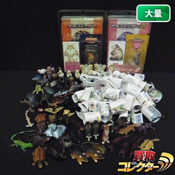海洋堂 チョコエッグ チョコエッガー / 日本の動物コレクション
