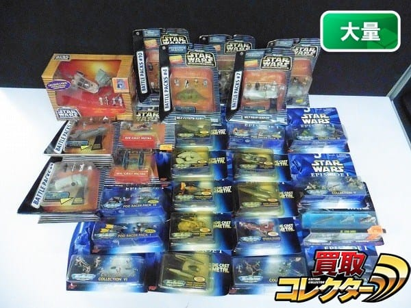 STAR WARS Micro machines ランドスピーダー AT-ST 他