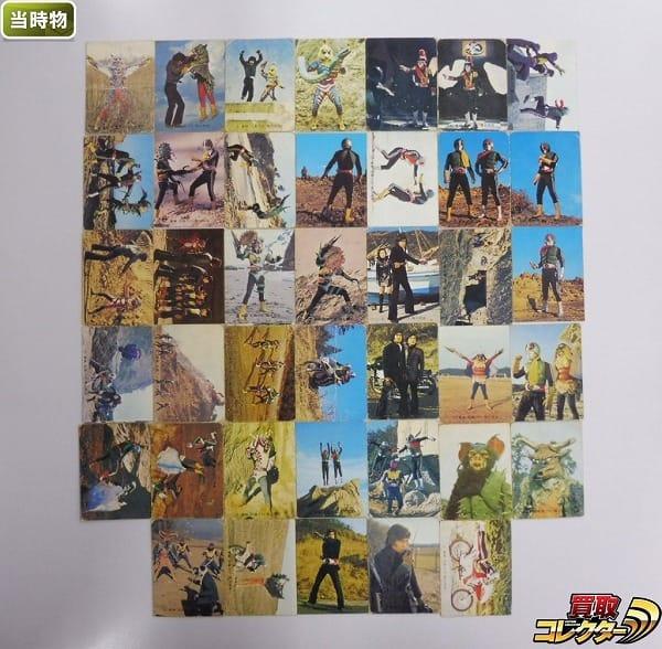 カルビー 当時物 旧 仮面ライダー カード 401-493 40枚 1号 2号