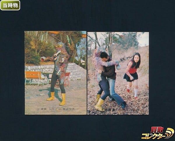 カルビー 当時物 旧 仮面ライダー カード No.511 YR21 506 NR21