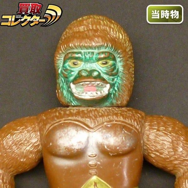マスダヤ 猿人ラー ソフビ 当時物 / 宇宙猿人ゴリ スペクトルマン