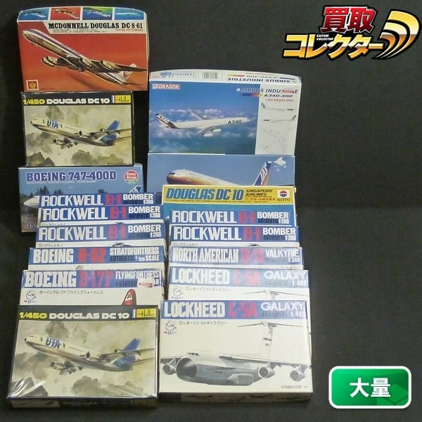 航空機プラモ 大量 サニー XB-70 B-1 クラウン DC-8-61他 未組