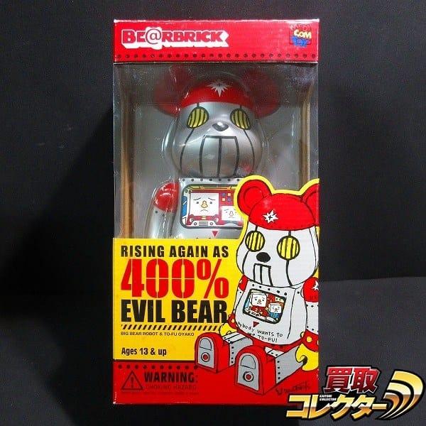 BE@RBRICK 400% EVIL BEAR フィギュア王 誌上限定