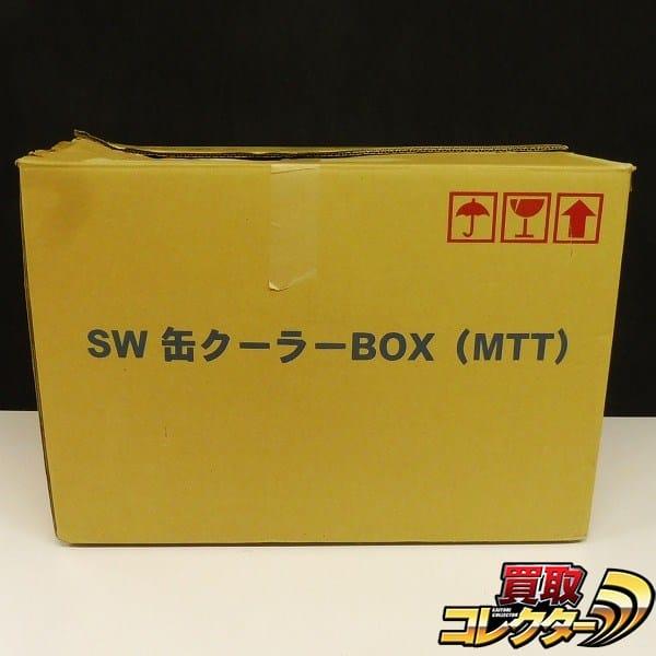 ペプシ STARWARS バトルドロイド 缶クーラーボックス MTT 当選品