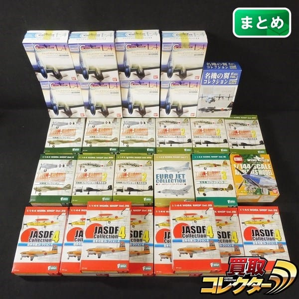 F-toys 日本の翼 双発機コレクション ウイングクラブ 他 大量
