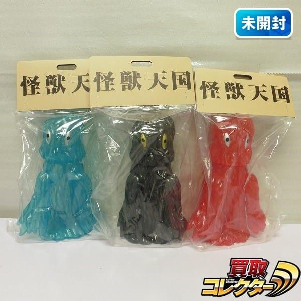 マーミット 怪獣天国 キャンディケース ヘドラ / 日本製